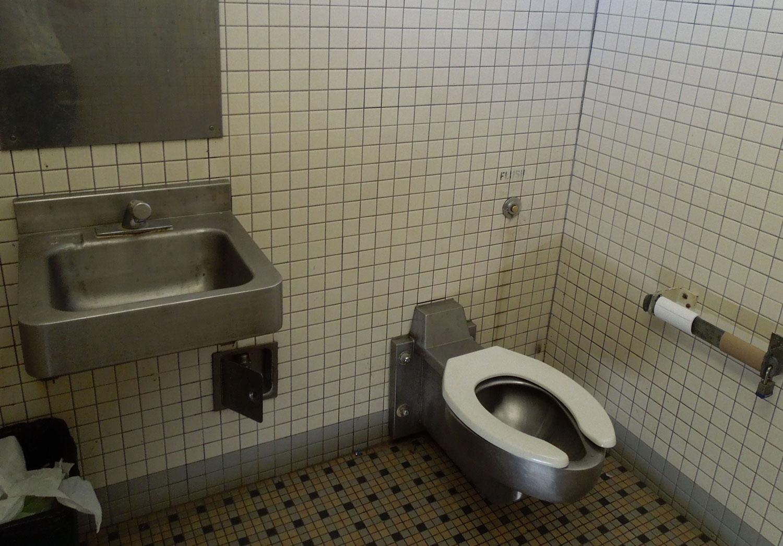 Gabriel Park toilet